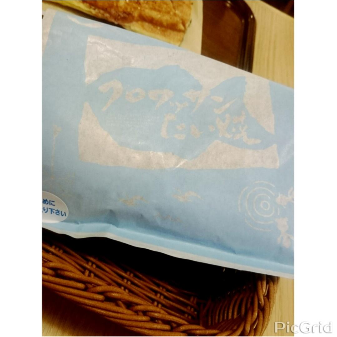 ☆クロワッサンたい焼き。夏は限定のひんやりレアチーズ!☆_3