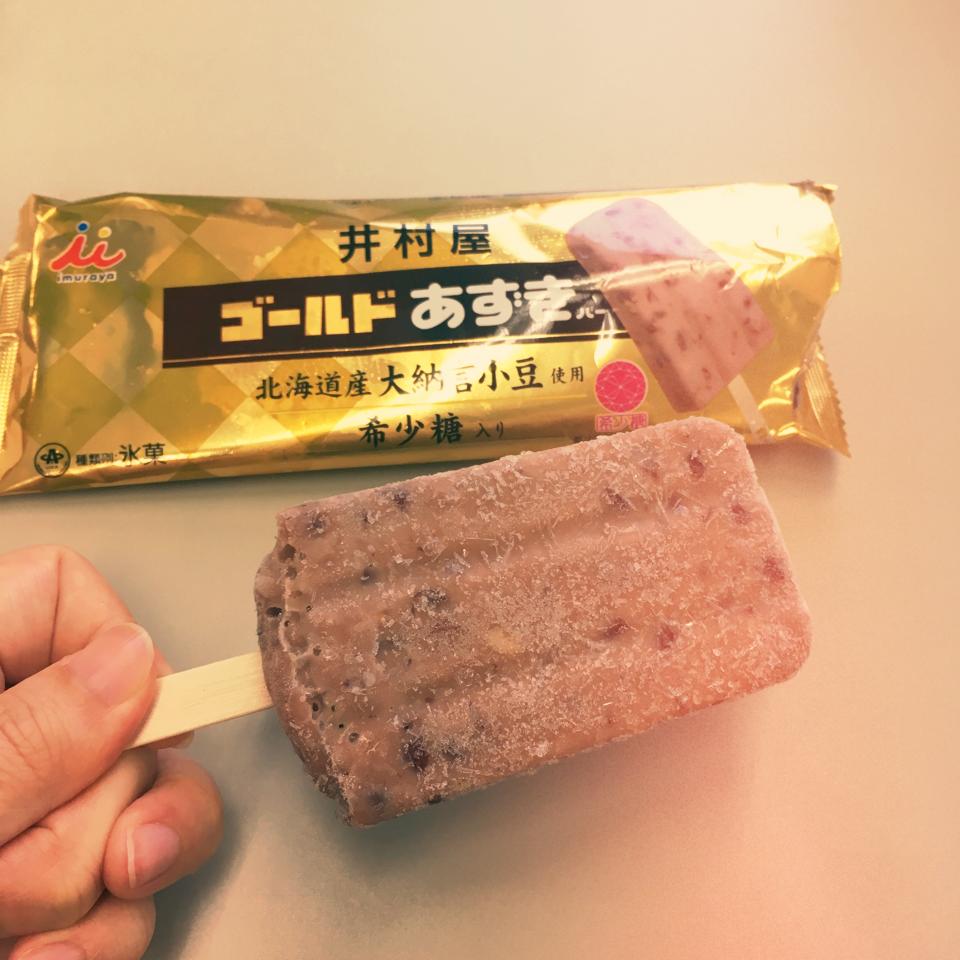 もっちもちがここにもあった!お餅入りのアイスはやっぱり美味しい。井村屋のアイスを食べ比べ★_10