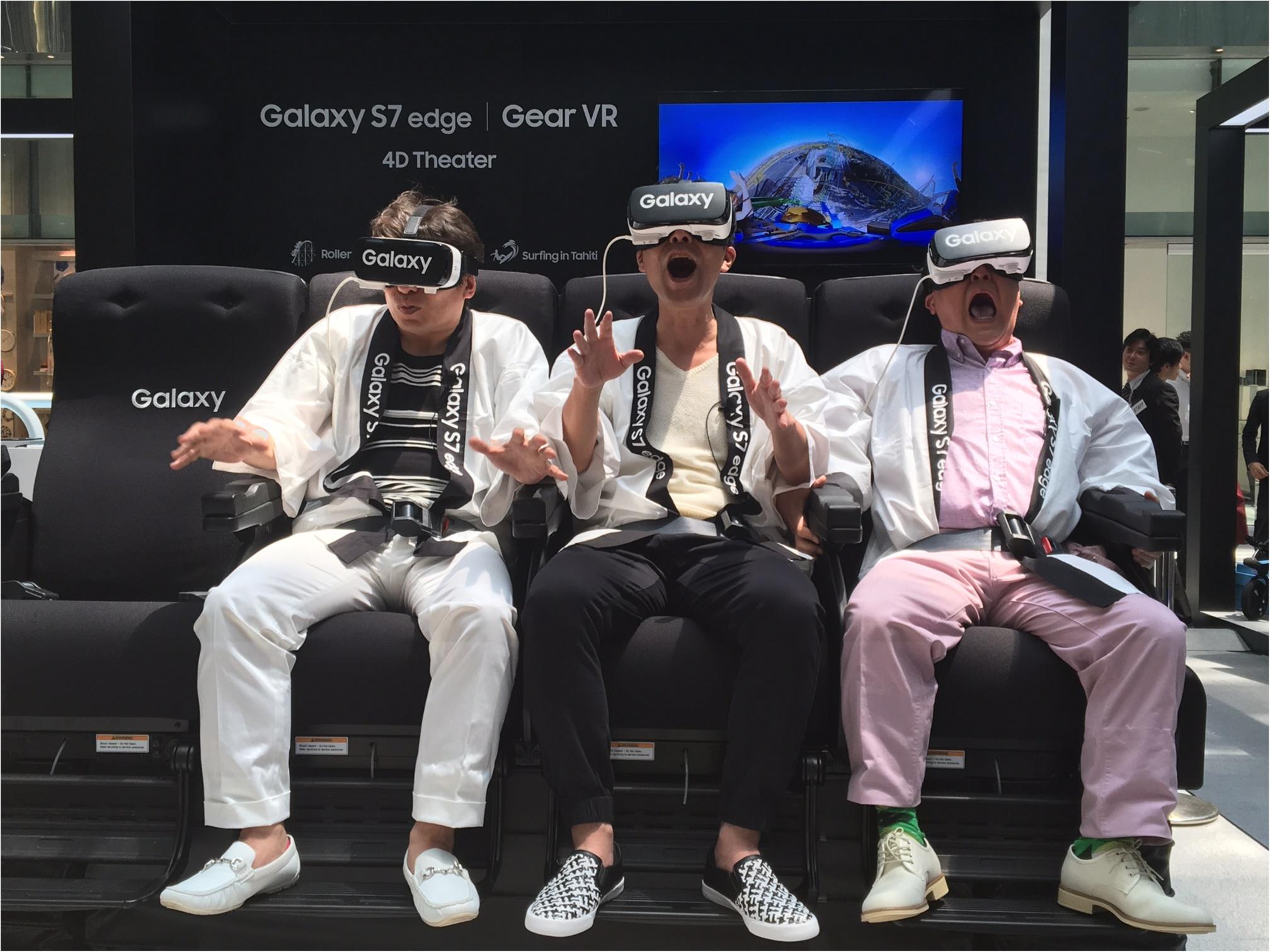 丸の内でジェットコースターとサーフィンが体験できる!? 期間限定『Galaxy Studio』が面白すぎ☆_7