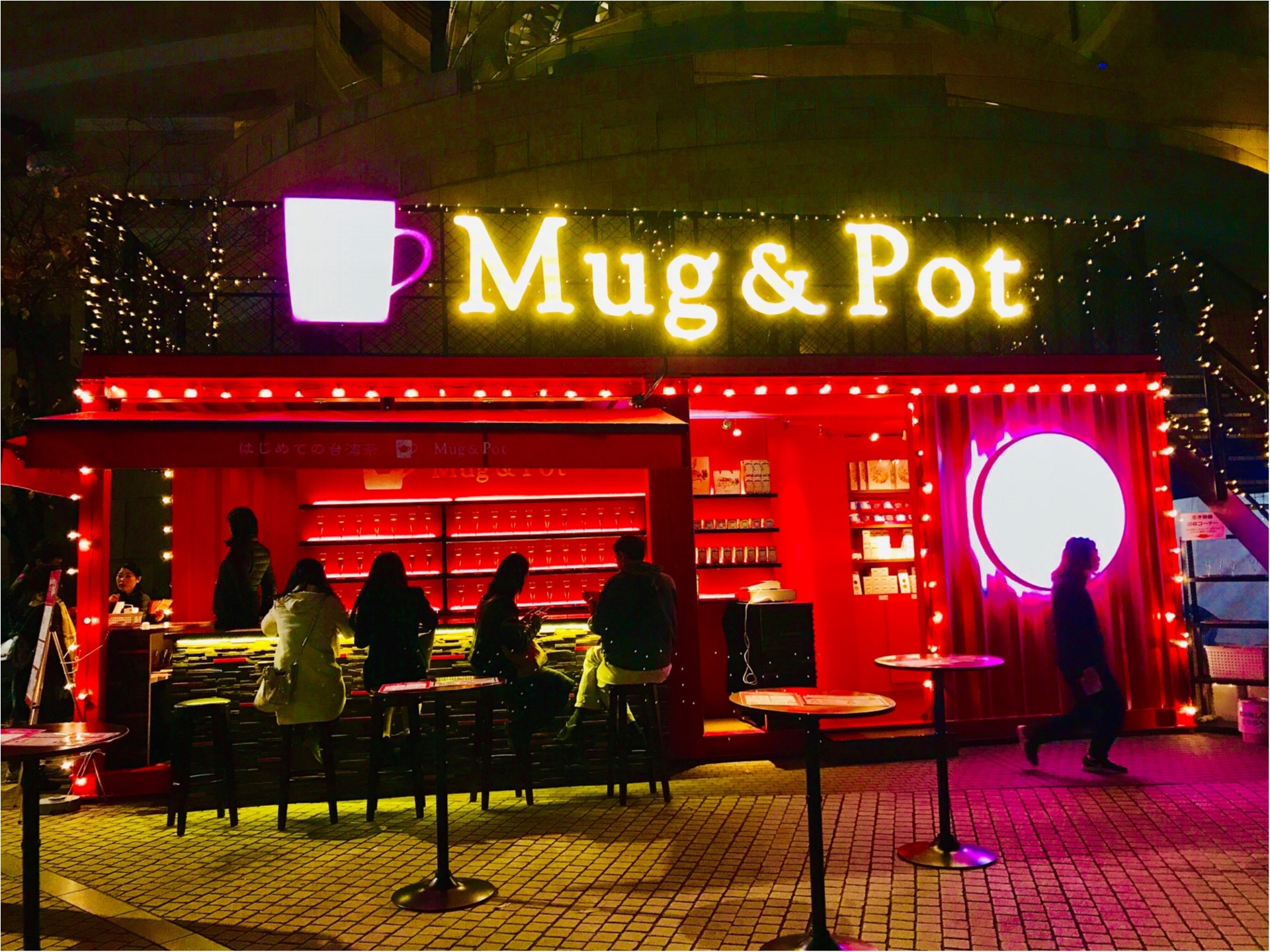 【Mug&Pot】クリスマス限定!映え度抜群❤︎台湾茶のポップアップカフェがオープン♡_1