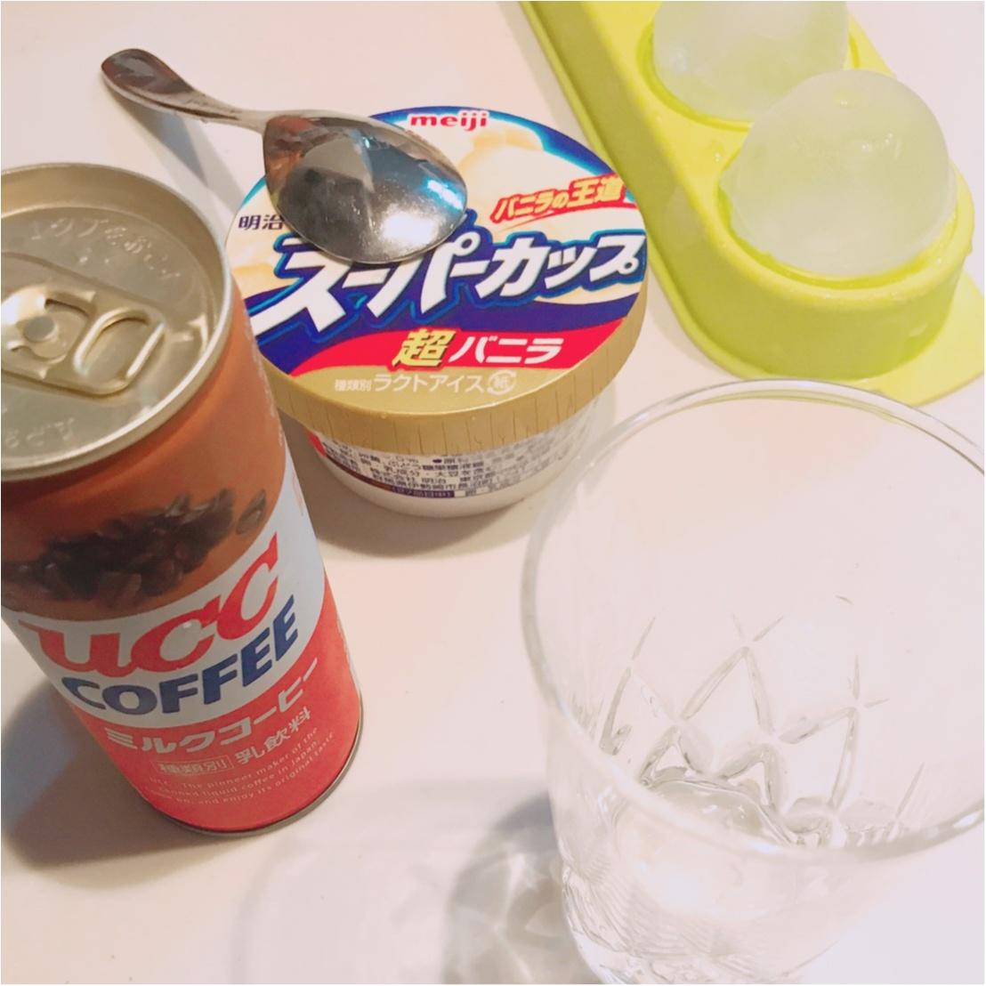 1分de簡単 #おうちカフェ部♡材料2つでできる絶品コーヒーフロートの作り方_2