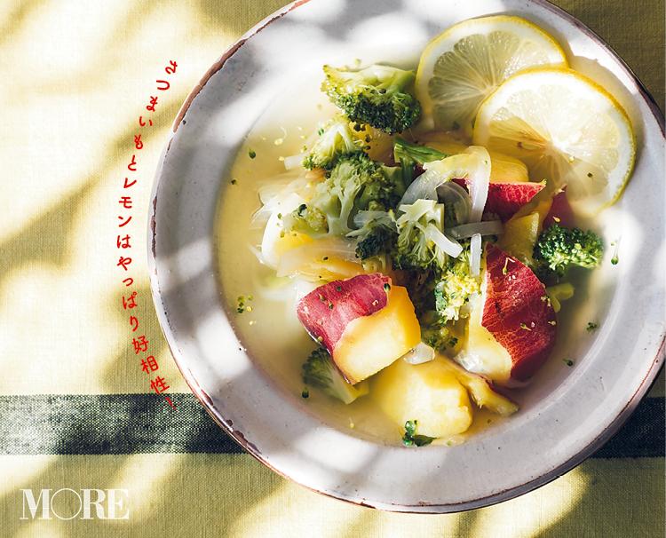 真冬におすすめ!料理研究家が選ぶスープレシピ Photo Gallery_1_4