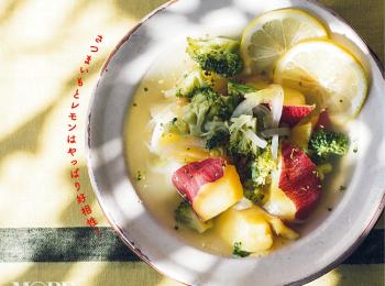 便秘がちの人&肌のくすみが気になる人に! 野菜たっぷり簡単スープレシピ!