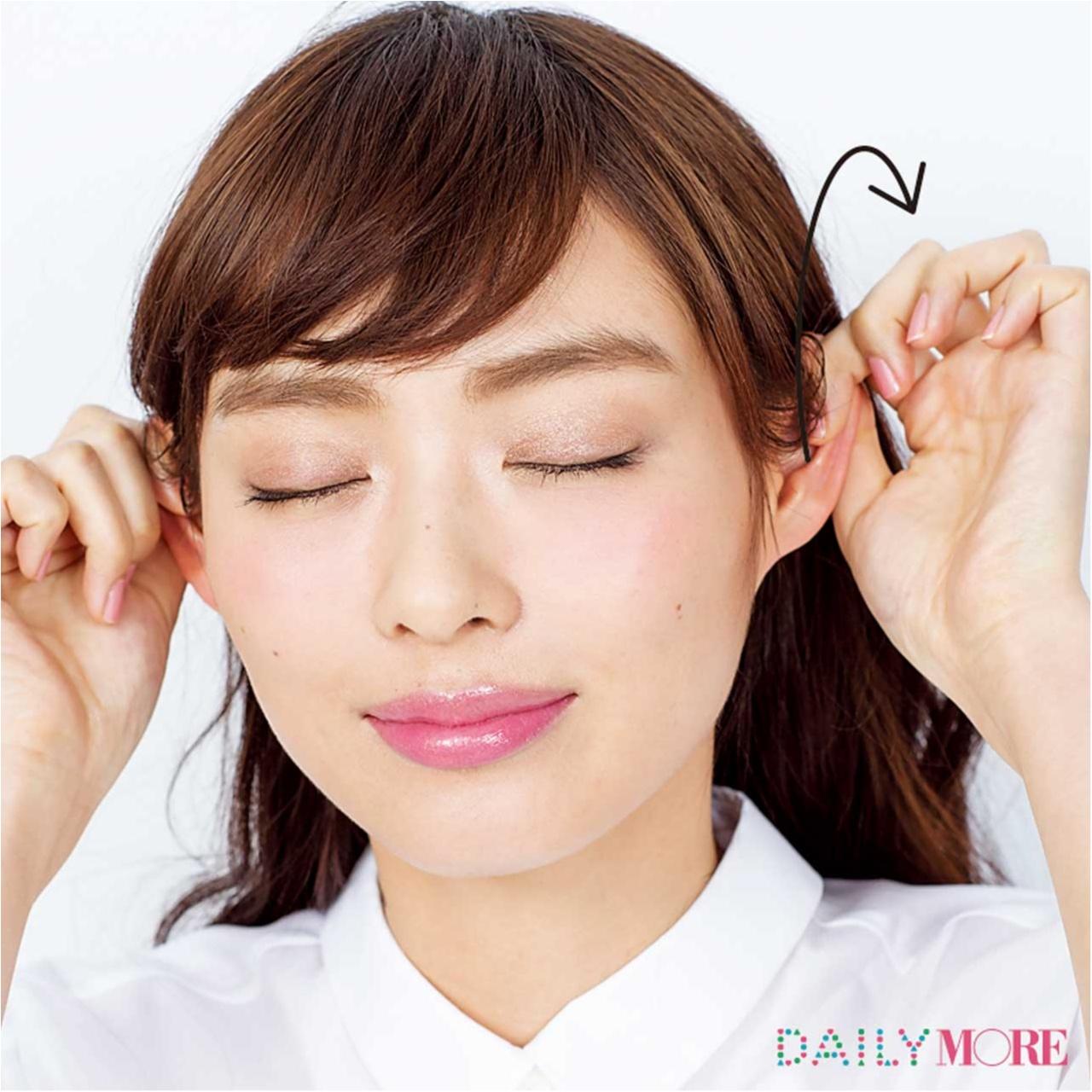 小顔マッサージ特集 - すぐにできる! むくみやたるみを解消してすっきり小顔を手に入れる方法_88