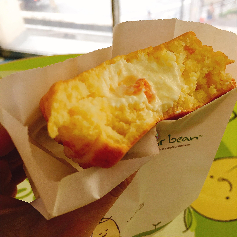 《豆乳専門店》の新作✨【*杏クリームチーズ*】が美味しい...♡♡♡_5