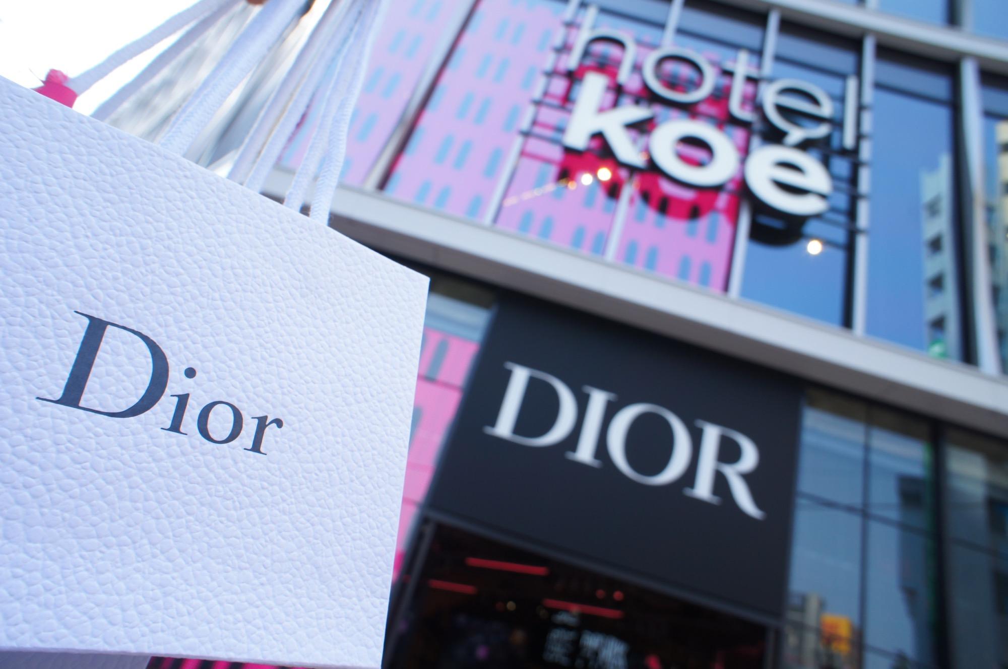 """《豪華お土産付き❤️》大満足!【Dior】メイクアップイベント""""ADDICT CITY""""に行ってきました☻_1"""