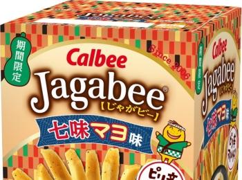 「Jagabee」に七味マヨ味登場★ 【明日7/9(月)発売!】