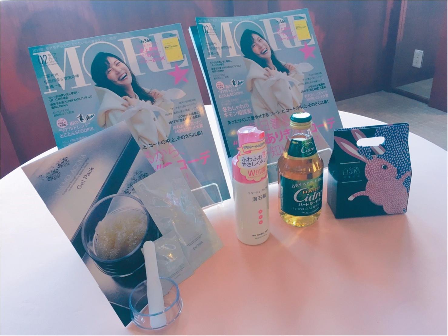 【MORE大女子会】読めばあなたもキラキラ!?♡パークハイアット東京で夢のよな素敵時間レポート!_3