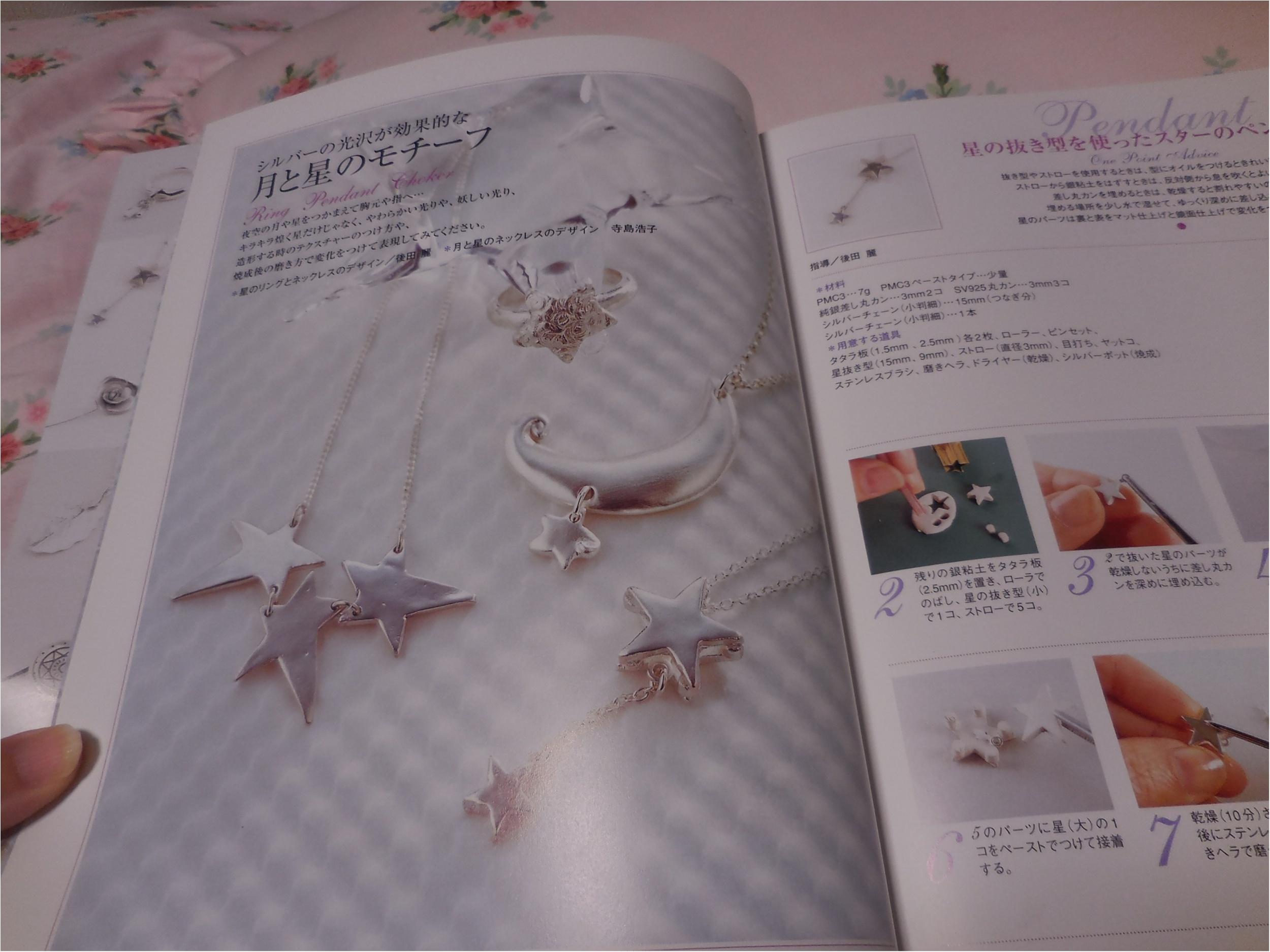 【ケユカ】純銀粘土で作るペンダントワークショップに参加してきました。その後、ネックレスチェーンを通し完成。_3