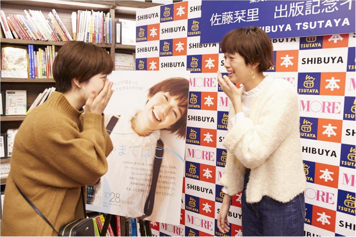 【人生初! 大感動!】佐藤栞里『ちゃまてばこ』発売記念イベント、ありがとうございました!!_5