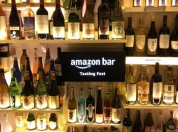 SNSで話題《まだ知らない素敵なお酒》に出合える!完全予約制の【Amazon bar】って?