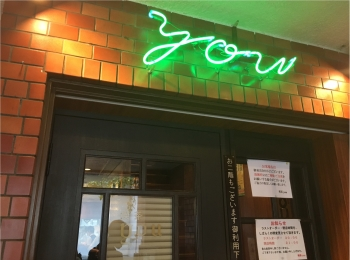 《銀座ランチ》迷ったらここへ!食べログ人気店のふわっとトロっとオムライスが絶品!