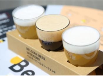 98種類のベルギービールで乾杯ができるオープンビアテラス 記事Photo Gallery