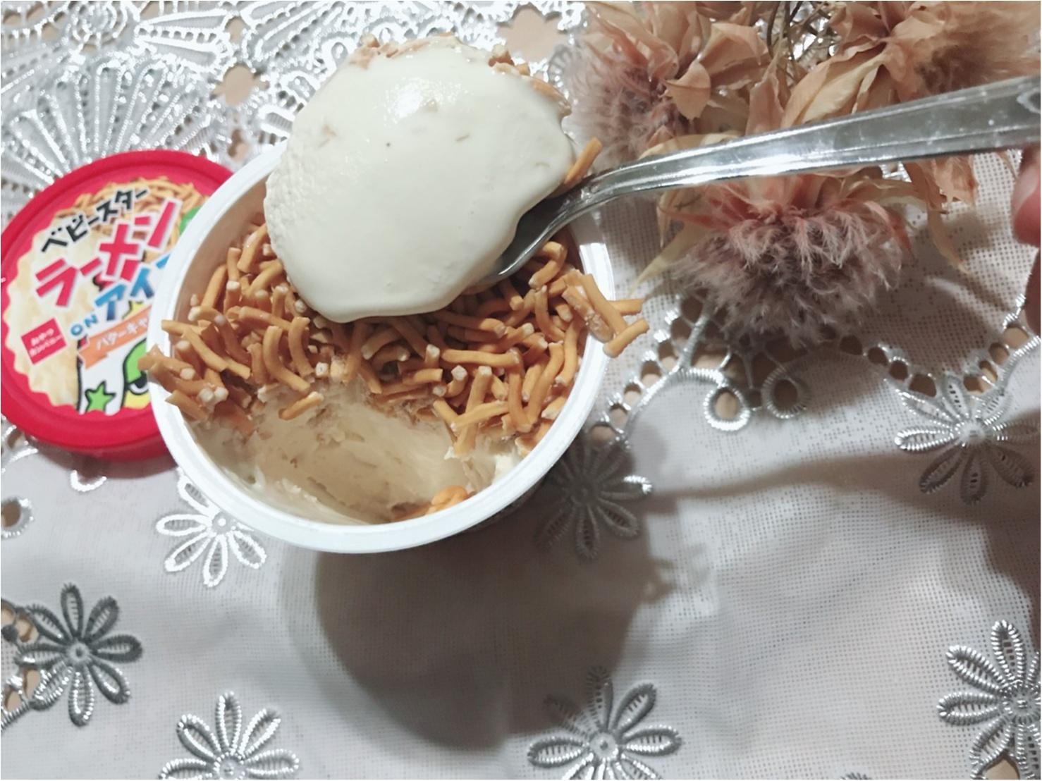 「私は何を食べているんだ?」話題の衝撃作 #ベビースターラーメンonアイス 実食レビュー!あり?なし?_3