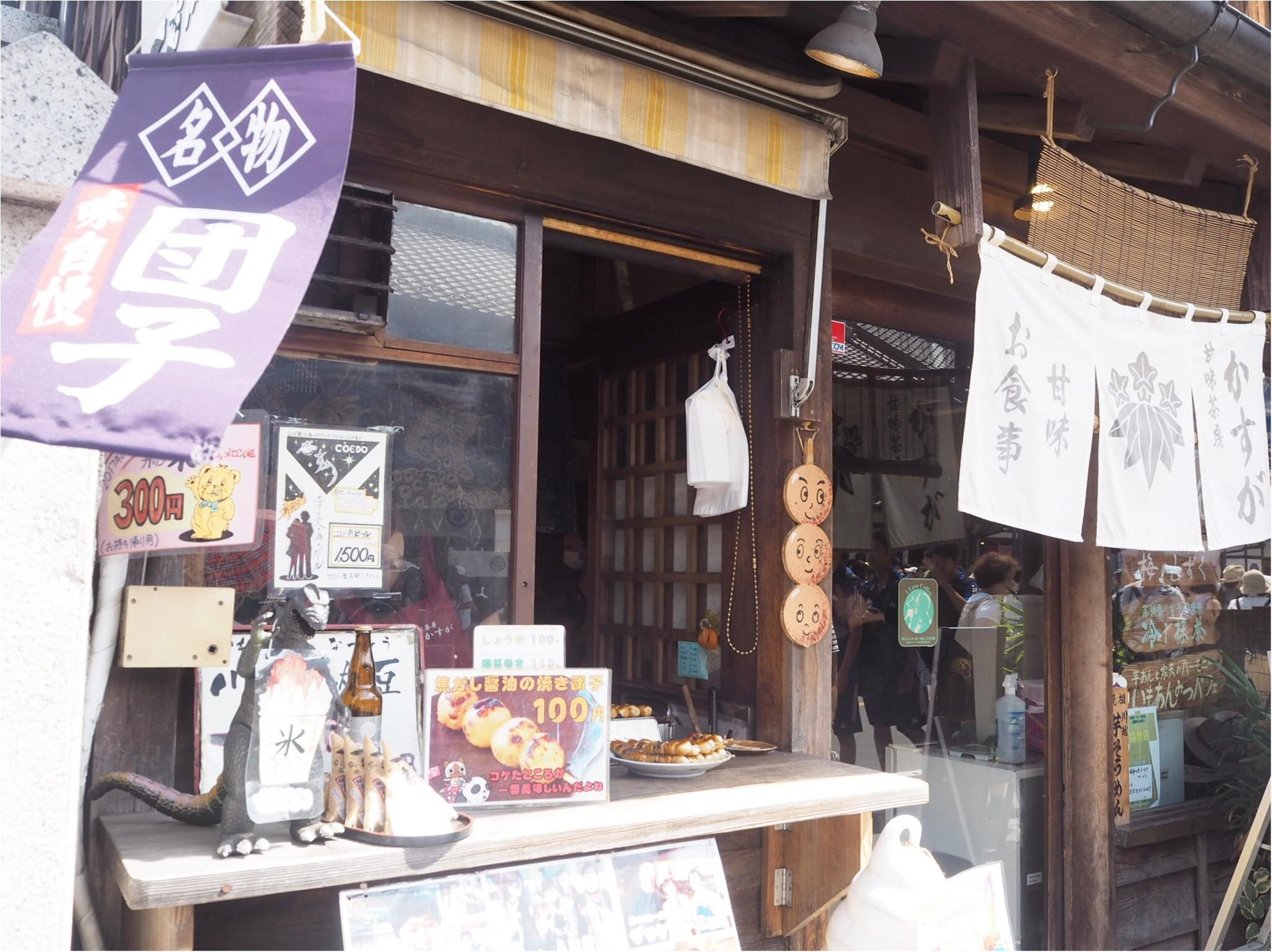 川越浴衣散策★名物芋そうめんとかわいい抹茶スイーツ♡♡_6