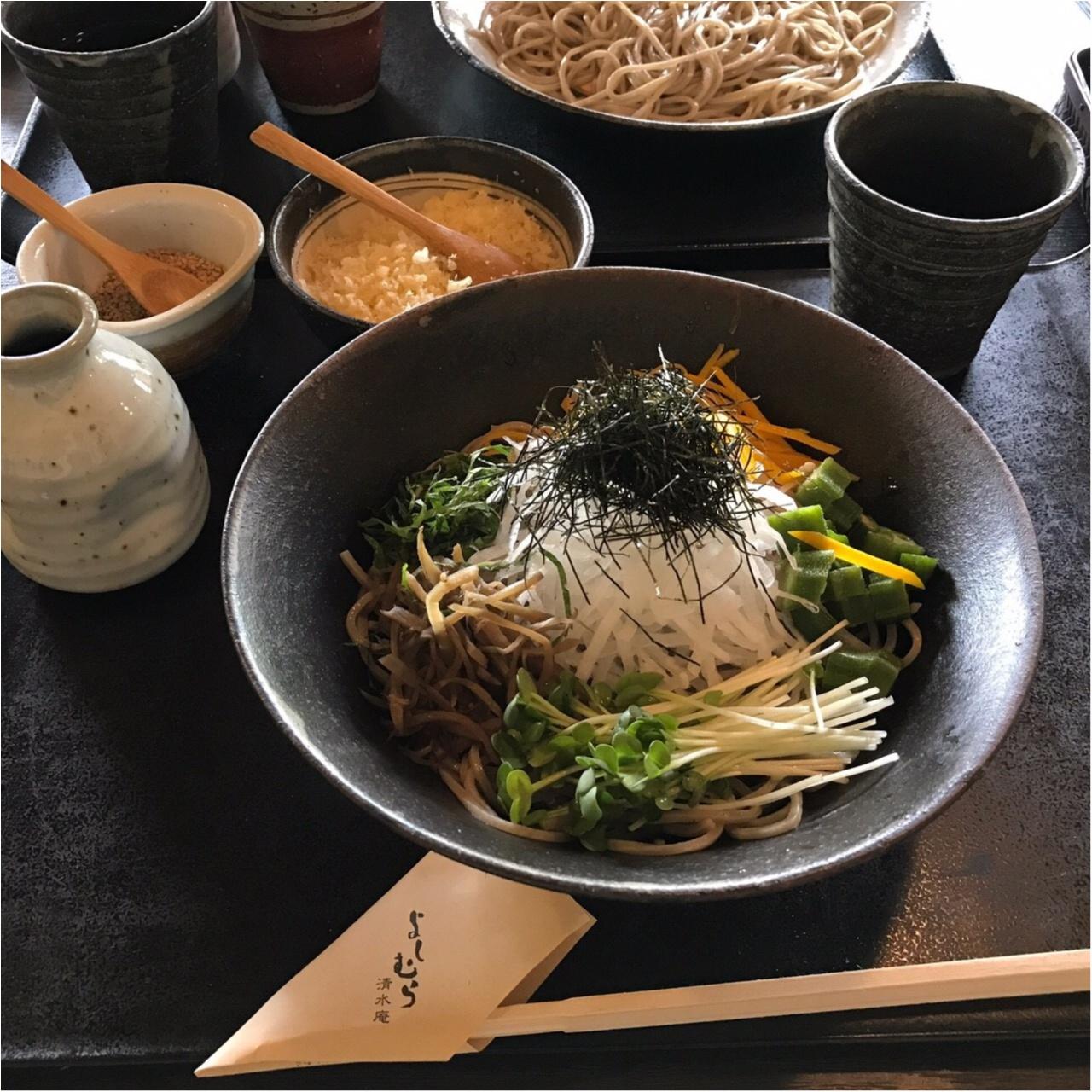 京都☺︎_2