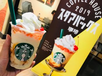 【スタバ】レトロ感溢れる喫茶店登場!?《プリンアラモードフラペチーノ》が想像超えのクオリティ♡