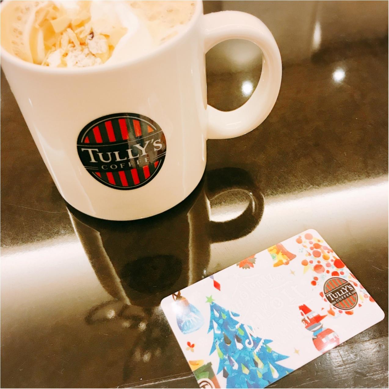 もらって嬉しい♪ クリスマス限定デザインの【タリーズカード】♡_3