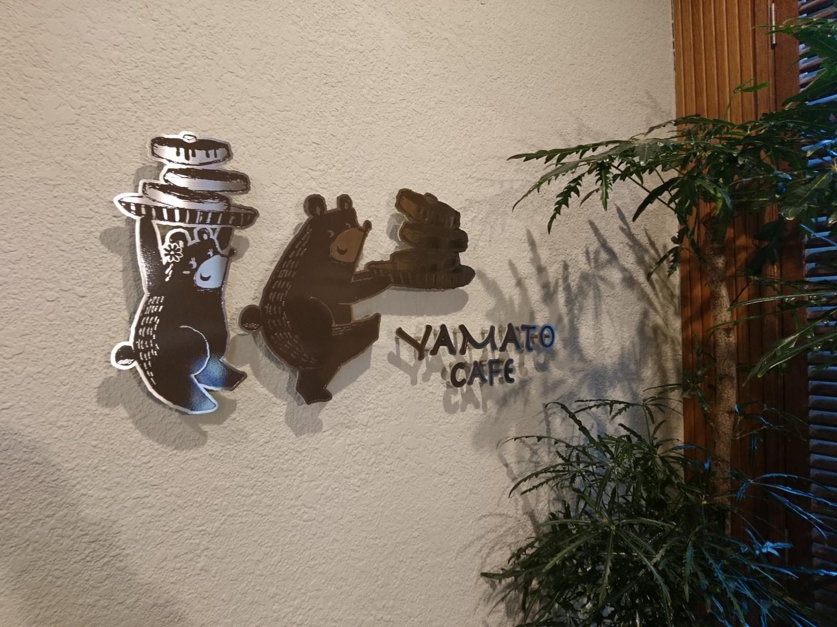≪兵庫県・西宮≫ランチもスイーツも美味♡ ふわふわスフレパンケーキのカフェ_1