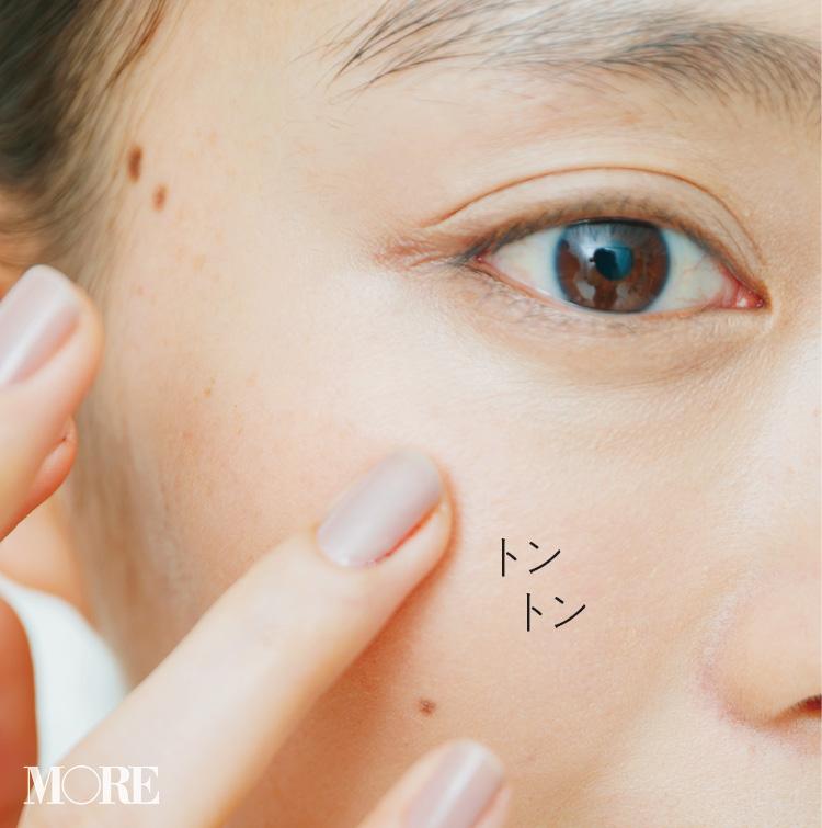 コンシーラー特集【最新2019年版】 | ほおの毛穴、ニキビ、小鼻の赤み、シミ、目の下のくま・おすすめ_60