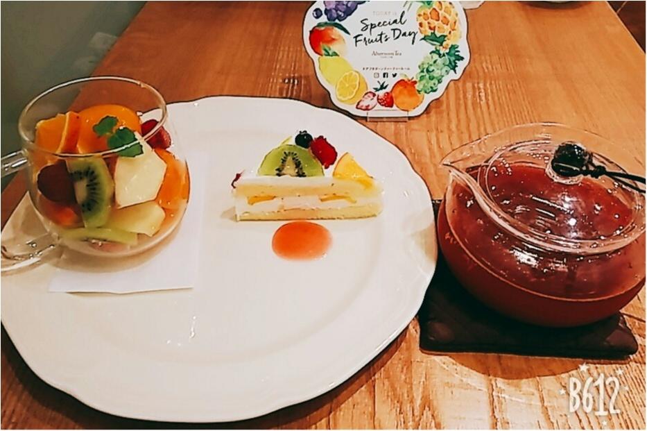 《6月8日限定》【Afternoon Tea Tearoom 】 夢のフルーツティーセット_1