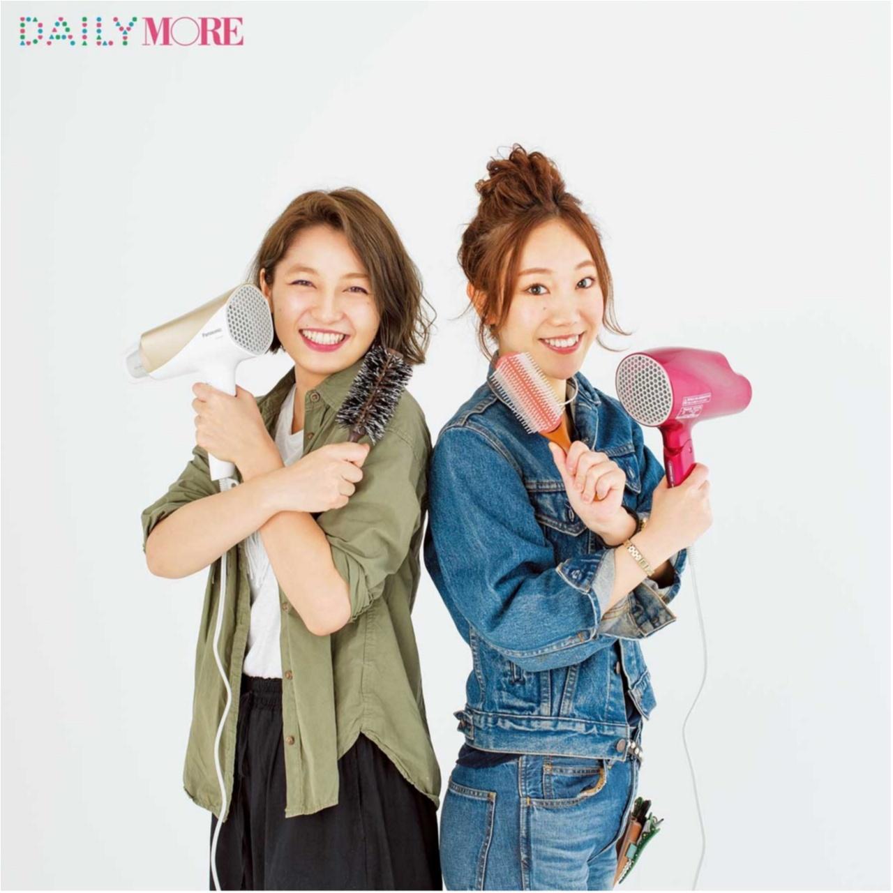 実は知らない⁉️「世界一正しい髪の乾かし方」が大ヒット☆ 今週のビューティ人気ランキングトップ3!_3