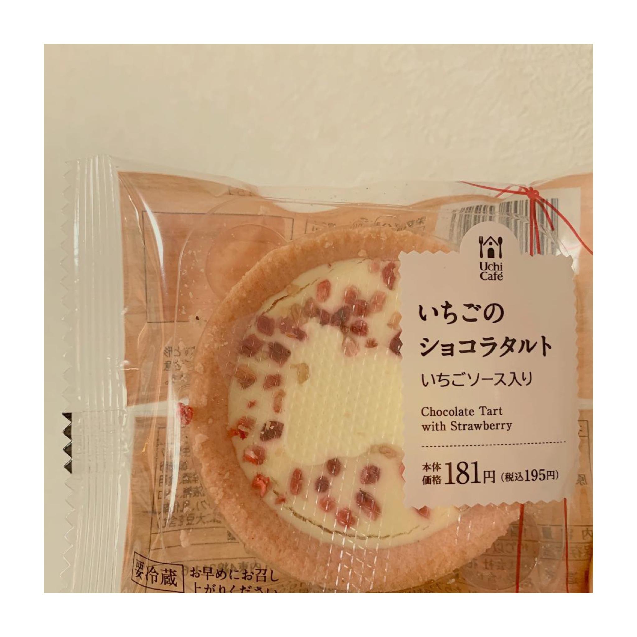 《写真映え❤️コンビニスイーツ》【ローソン】いちごのショコラタルトが美味しい☻_1