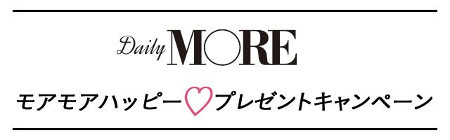 【応募終了】プレゼント実施中!MORE8月号掲載の『プラステ』コットンワッフルノースリーブマキシワンピースを10名様にプレゼント♡_1