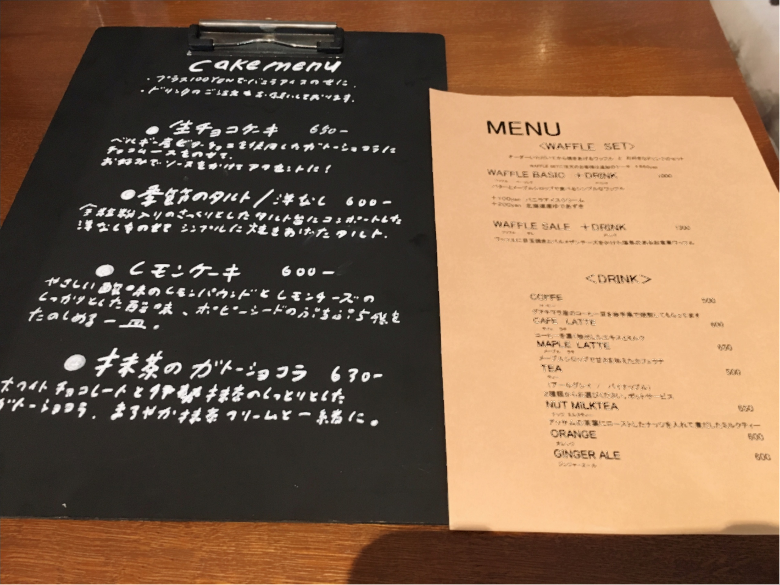 錦糸町★みそさんぽ-のどかな住宅街にひっそりと佇むおしゃれカフェ♡♡_3