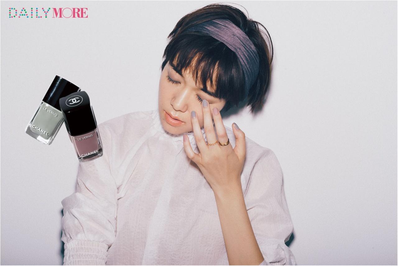 8月は、指先から色を着替えて♡ 最愛ブランドの新色ネイル【8月のおしゃれなネイルの色使い】_1