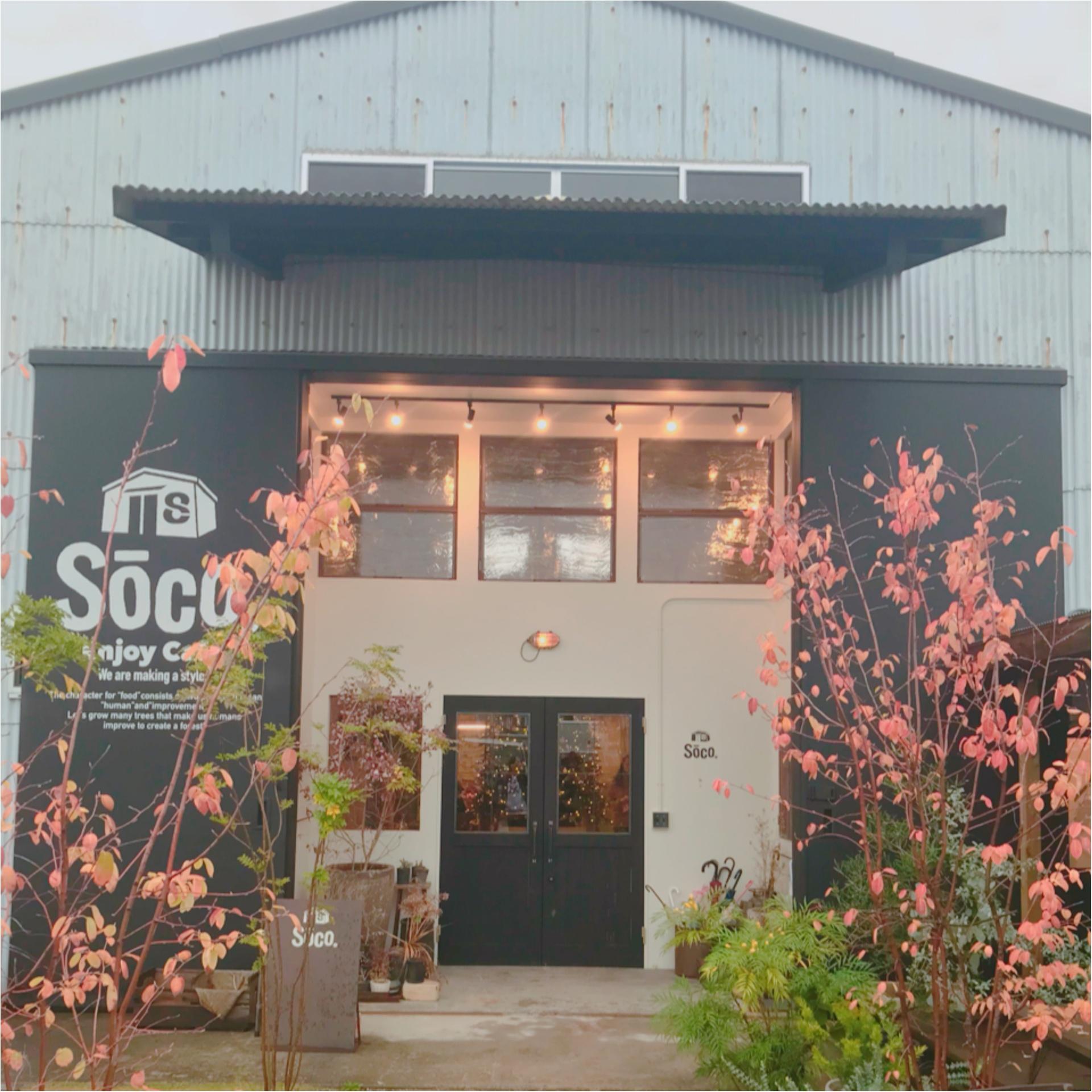 ★これこそリノベーションカフェ!浜松の『SOCO』はこだわりがたくさんありました★_2