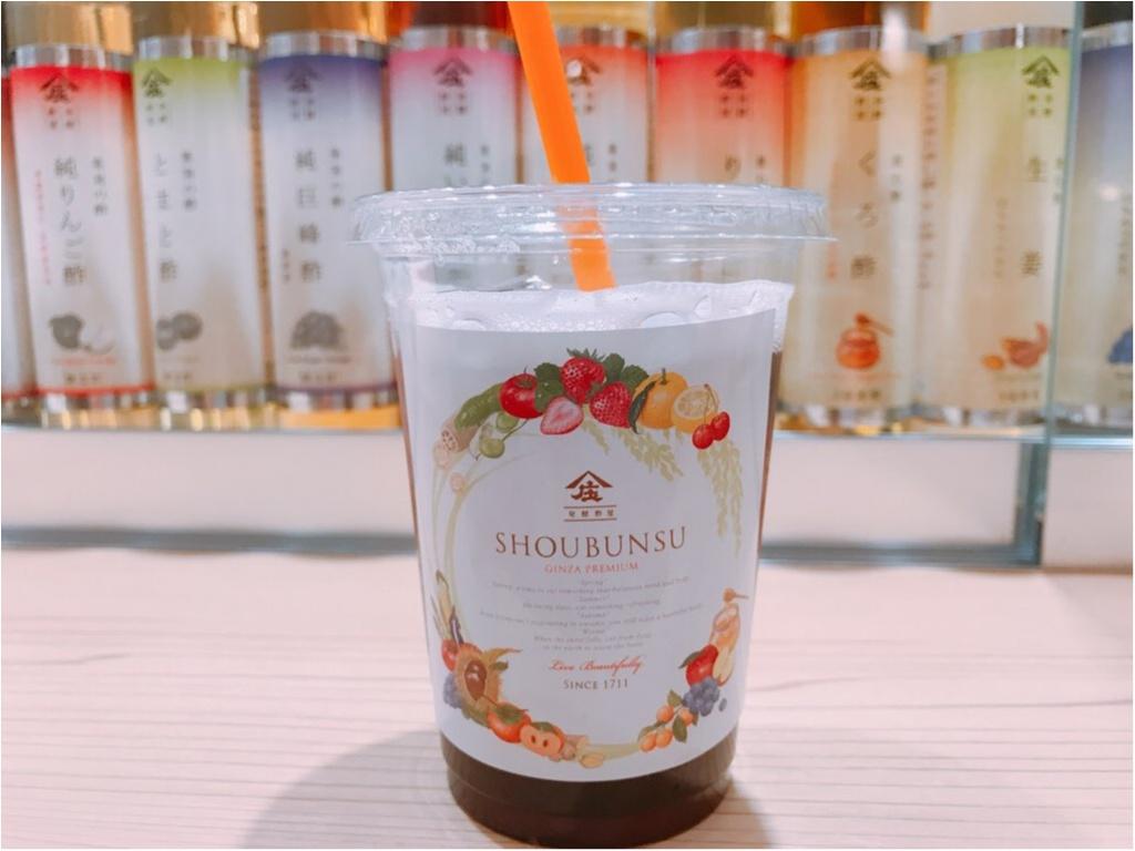 【飲む酢】健康・美容の救世主!フルーツビネガーの効果がすごい!飲むお酢生活を始めるなら、《SHOUBUNSU(庄分酢)》がオススメ★_6