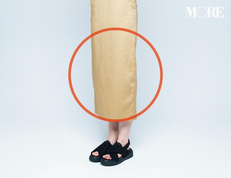 ボトム×靴の組み合わせでもっと細見え! どれが一番きれいに見えるか、全部はいてみました☆ 記事Photo Gallery_1_21