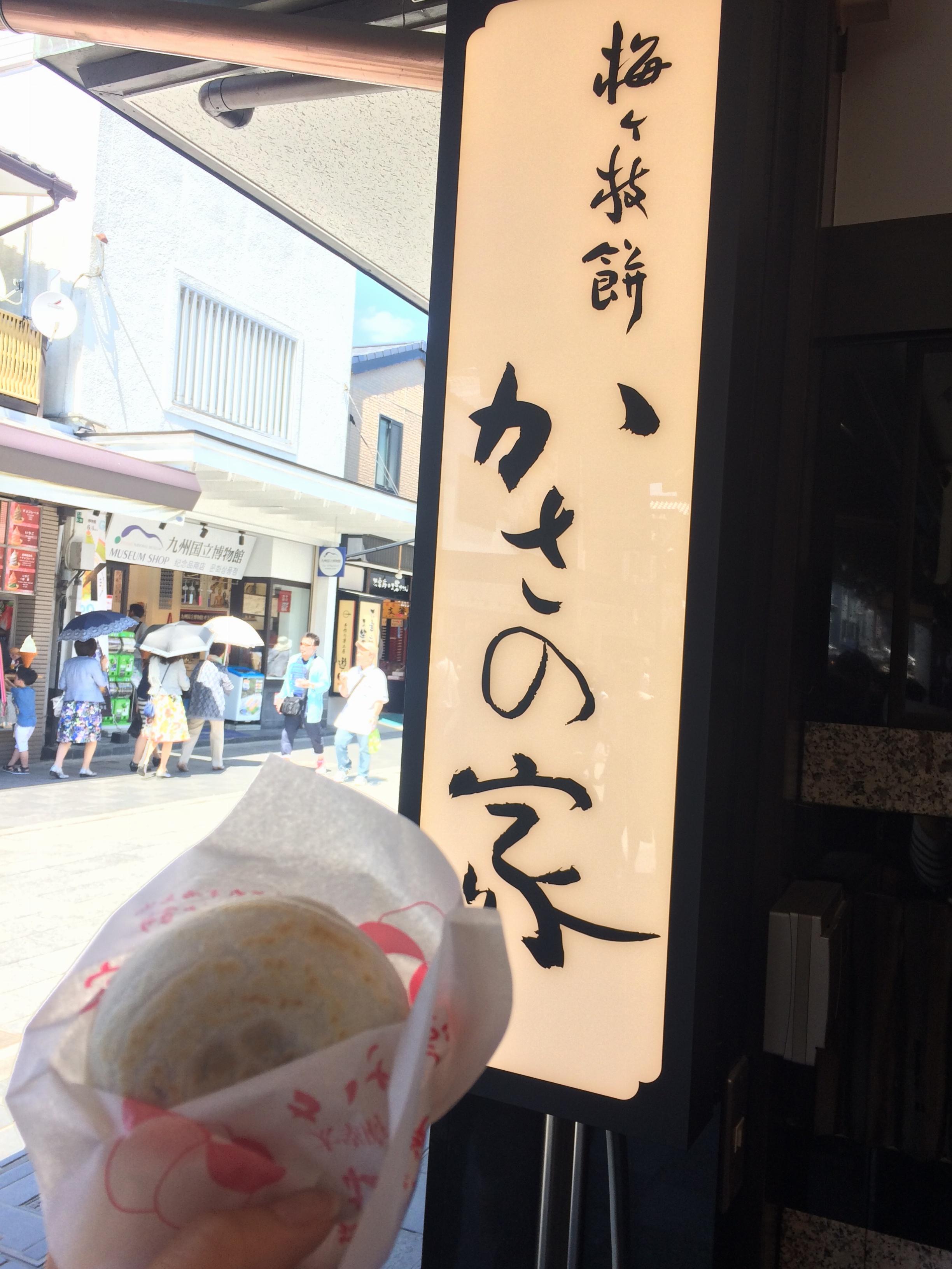 福岡でのおすすめ、、、♡_2