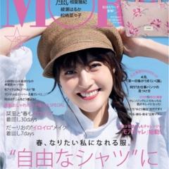 佐藤ありさの笑顔が目印♪ 付録のスナイデルのトートバッグも話題のMORE5月号は、28日(火)発売!