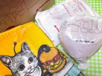 ギュスターヴくんがかわいすぎる♡「ヒグチユウコ オリジナルタオル」がもらえる!スペシャルセットがモスバーガーで限定販売中!♡