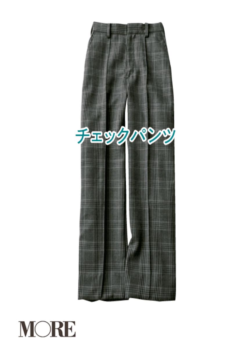 おしゃれを目指すなら「手持ち服10着」を見直そう! 記事Photo Gallery_1_24