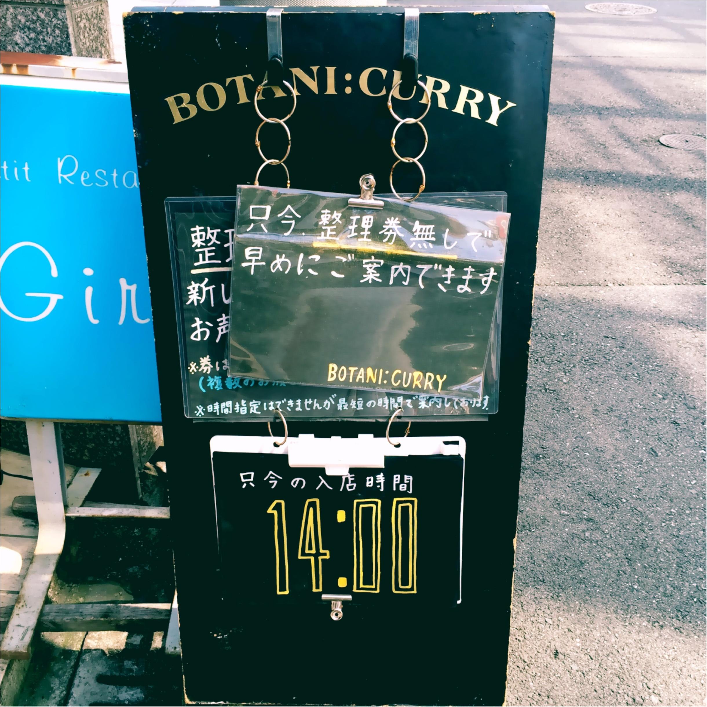 大阪でNo.1と噂のボタニカリーに行ってきました!_1