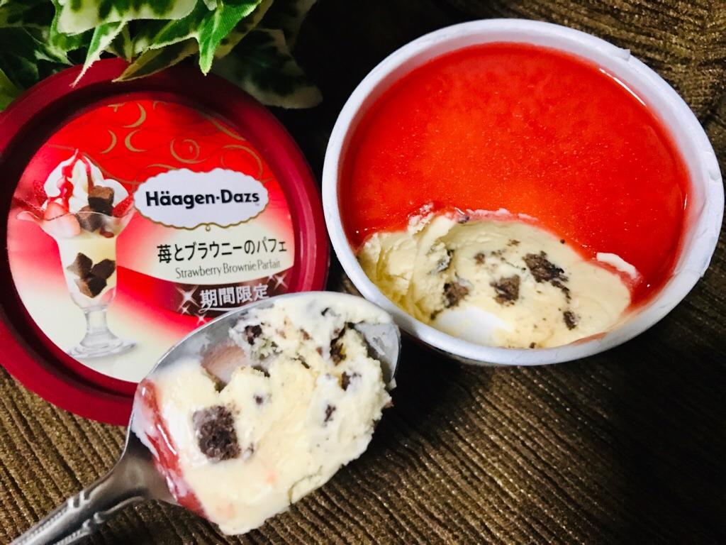 【ハーゲンダッツ新作】絶対美味しい!《苺とブラウニーのパフェ》が贅沢すぎる♡_3