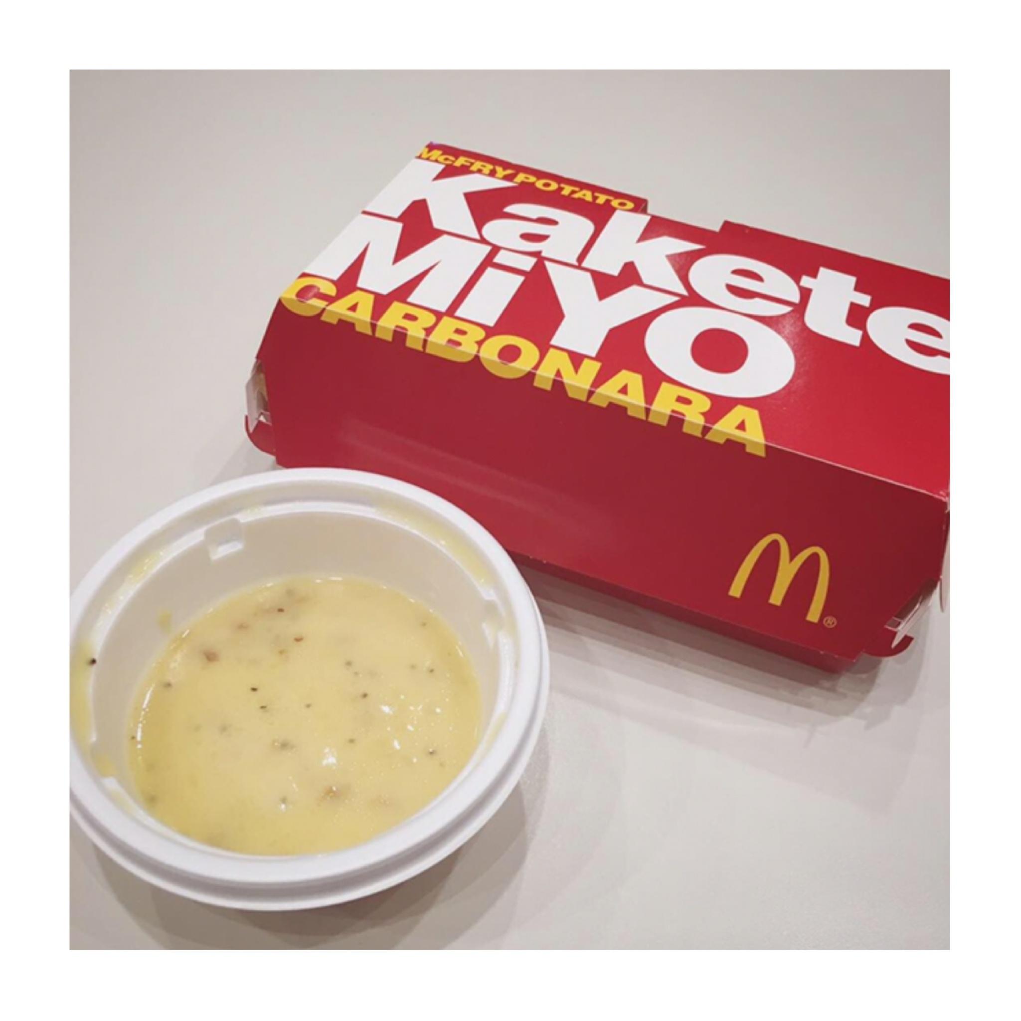 《本日10/19から期間限定発売❤️》【マクドナルド】ポテト×カルボナーラソースの#カケテミーヨが美味❤︎_4