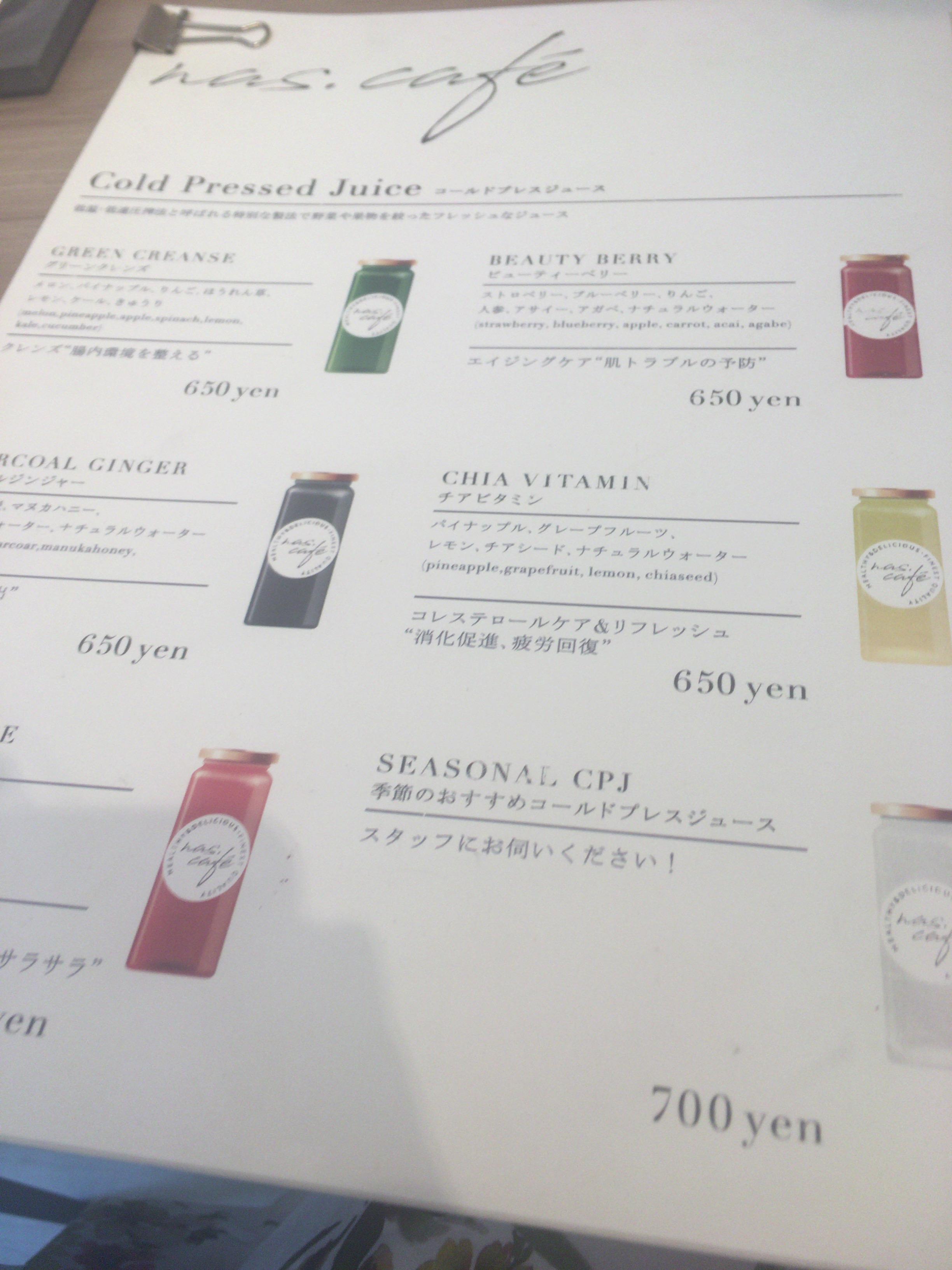 ♡コールドプレス ジュース♡ナスカフェ_2