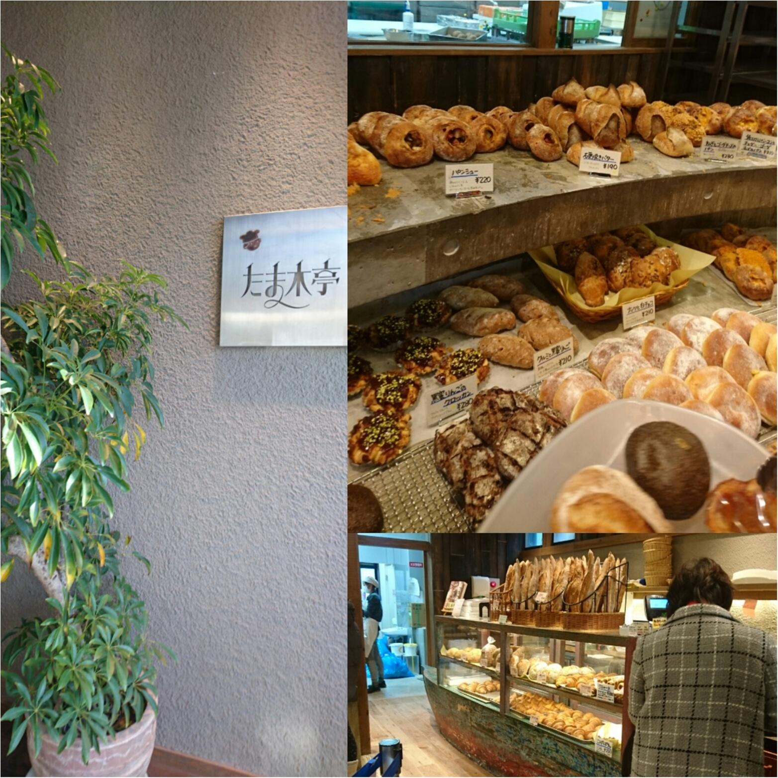 パン激戦区で大人気のお店、たまき亭♡_3