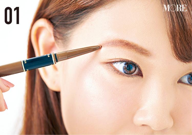 眉毛の整え方特集 -【世界一正しい眉のお手入れ法】など、眉迷子のための眉メイクの基本まとめ_60