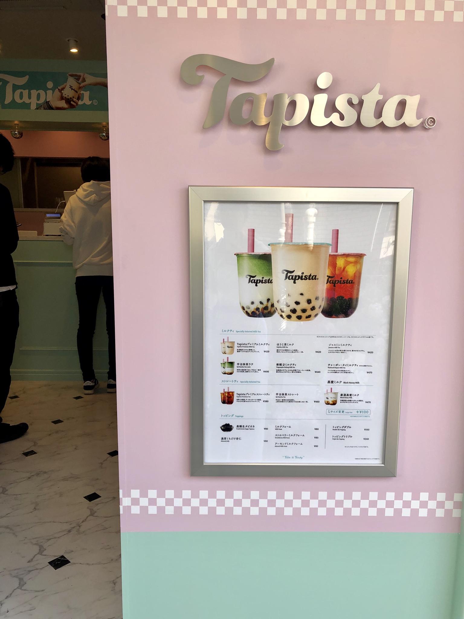 【代官山】4/20 新オープン《Tapista》は待ち時間も楽しめるフォトジェニックすぎるタピオカ❤️_1