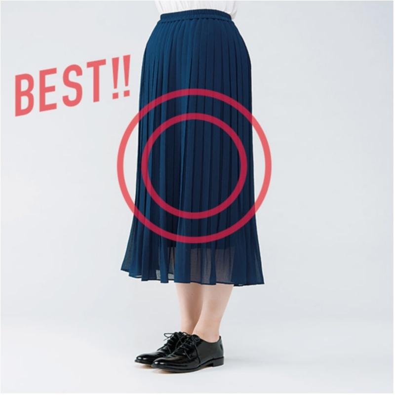 """スカートもパンツも""""ぺたんこ靴できれい""""が叶う♡【今週のファッション人気ランキング】_1"""