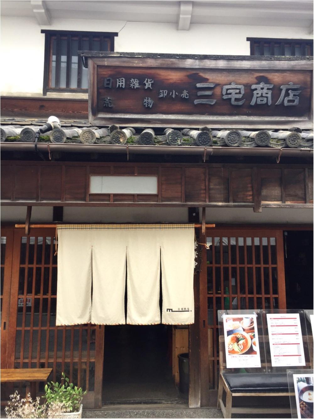 【旅report】岡山県倉敷で出会った素敵なものたち。_4