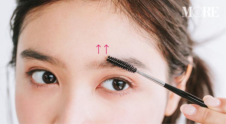 平行眉メイク特集 - 眉毛の形の整え方、描き方のポイントまとめ_11