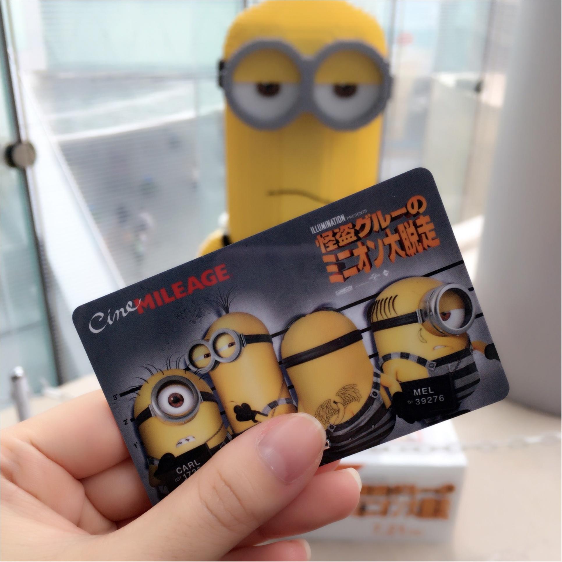 全国先着18,000枚限定!『怪盗グルーのミニオン大脱走』限定デザインシネマイレージカードをゲットしなくちゃ!♡_1