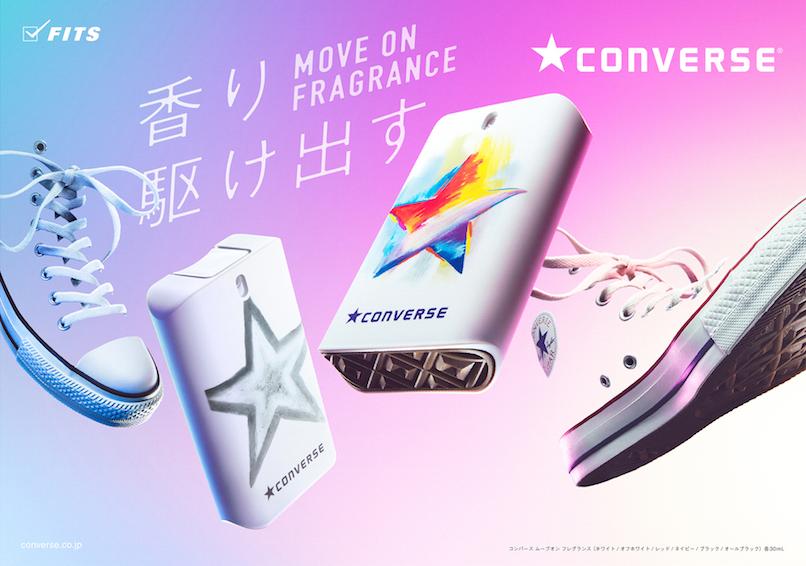 『コンバース』からフレグランスが登場! 携帯ケースのように、映えるデザインは持ち運びたくなる!_1