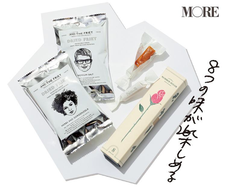 東京のおしゃれなお土産特集《2019年》- 東京限定のお土産や、人気お土産ランキングまとめ_2